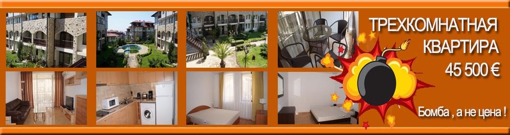 Недорогая недвижимость в Болгарии - Prianru
